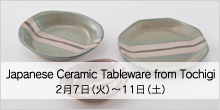 Japanese Ceramic Tableware from Tochigi