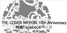 THE COVER NIPPON 10周年