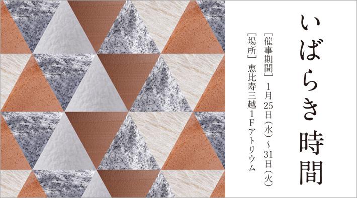 20170105_04
